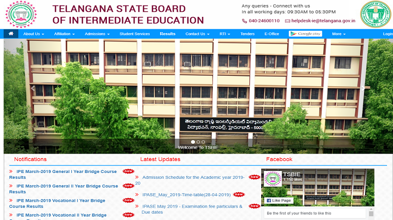 TS Board Intermediate re-evaluation Result 2019: Telangana Board likely to announce Intermediate results today atbie.telangana.gov.in