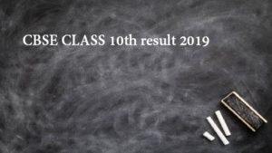 cbse 10th result 2019 date, cbse.nic.in result 2019 class 10, 10th class result 2019 date, cbse result 2019, cbse 10th results name wise, cbse 10th result 2019 date, cbse class 10th result 2019 websites, cbse class 10 result 2019 date and time