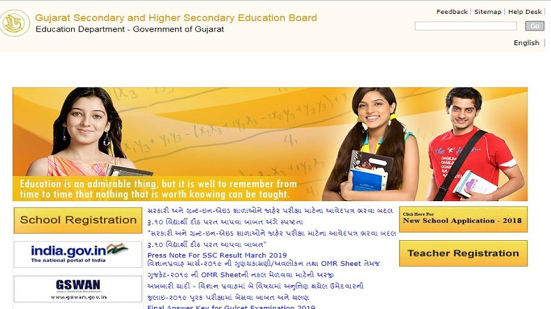 Gujarat 10th Results 2019: GSEB SSC Result to be out tomorrow @ gseb.org, when, where and how to check