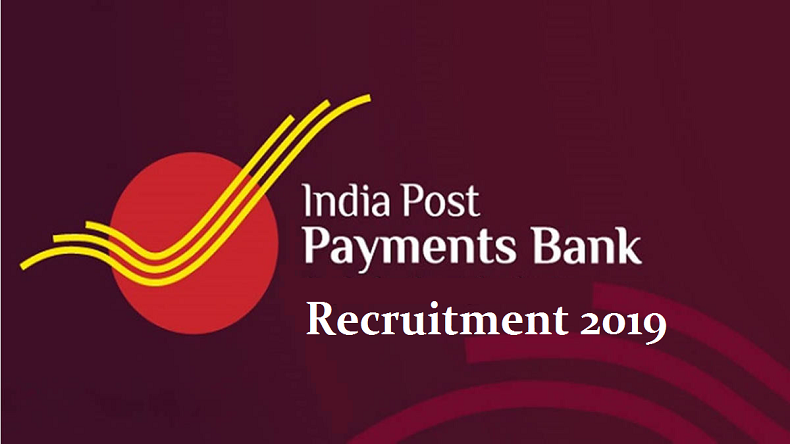 IPPB Officer Jobs, india post payment bank career, india post payment bank recruitment 2019, ippb, IPPB Recruitment 2019, Eligibility criteria for the IPPB recruitment 2019