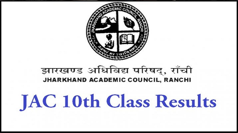 JAC class 10 results, jac.nic.in, JAC Class 10th result 2019 check steps, Jharkhand Academic Council results class 10th, matric exam result 2091 JAC, examresults.net, indiaresults.com,