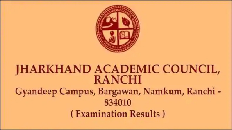 JAC class 12th Arts stream results 2019, JAC class 12th result 2019, Jharkhand Academic Council, jharresults.nic.in, jac.jharkhand.gov.in, jac.nic.in, Jharkhand Board class 12th Arts result 2019,