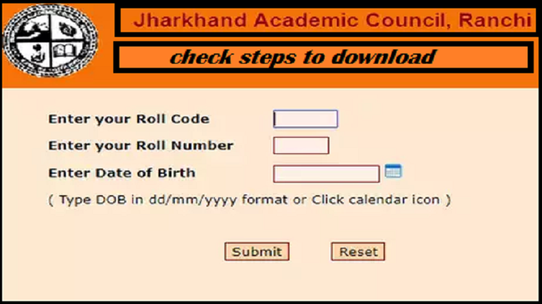 JAC Class 10 result 2019, Jharkhand Academic Council, JAC, JAC Class 10 result 2019, jac.nic.in, How to download JAC Class 10 result 2019, websites to download JAC Class 10 result 2019, steps to download JAC 10th result 2019