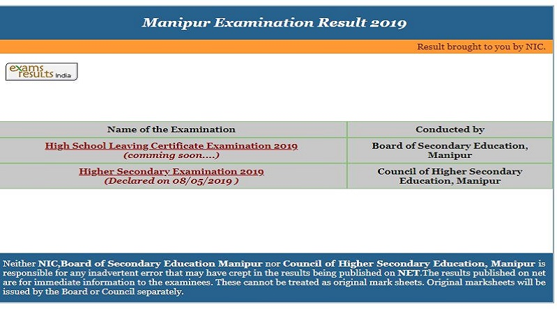 MBSE Manipur class 10 result 2019 @ manresults.nic.in: Result to be declared shortly