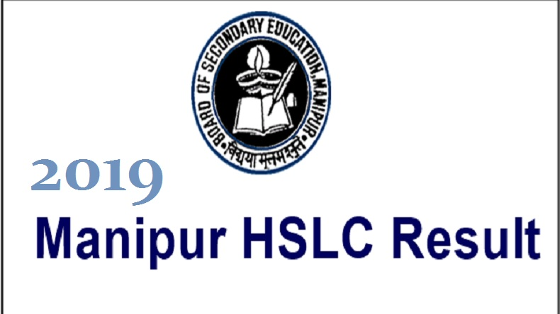 Manipur Class 10th result 2019