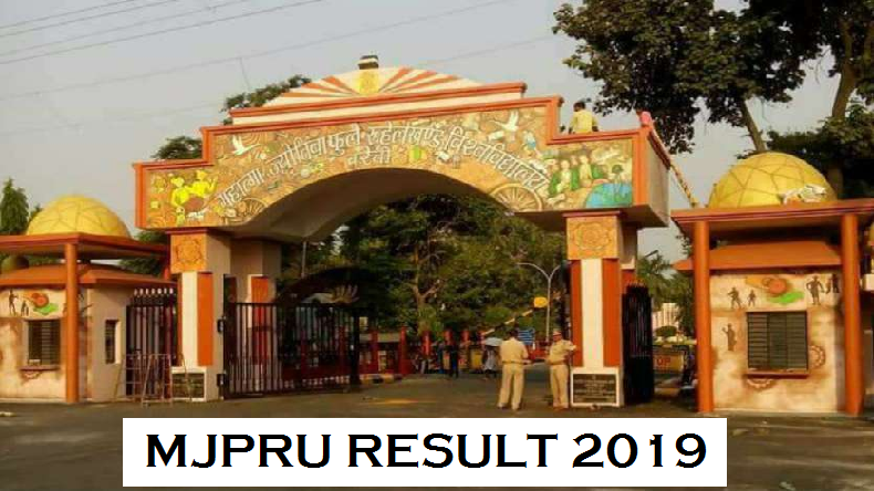 MJPRU UG, PG Result 2019 out: Check steps to download @ mjpru.ac.in