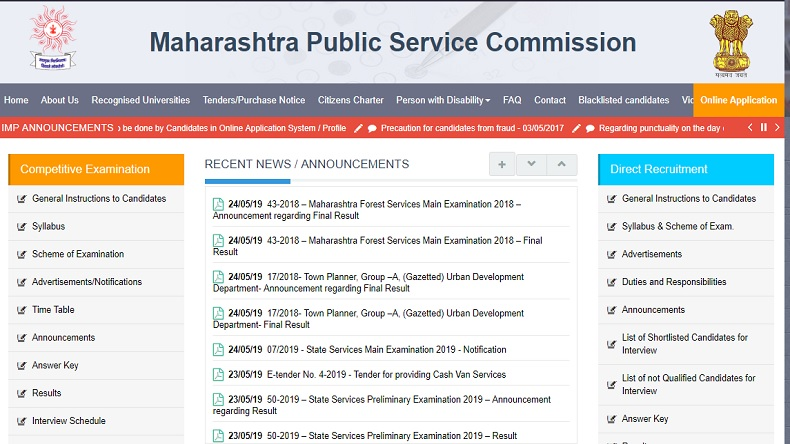 MPSC State Services Prelims 2019, MPSC State Services Prelims exam result 2019, Maharashtra Public Service Commission Prelims exam result 2019,