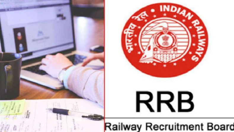 RRB JE 2019, 7th Pay Commission, rrb 7th pay scale, RRB JE 2019 Recruitment, rrb, rrb 2019 recruitment, rrb je 2019 exam date, rrb je login, rrb je recruitment 2019, rrb je admit card, rrb je exam date, rrb je application status 2019