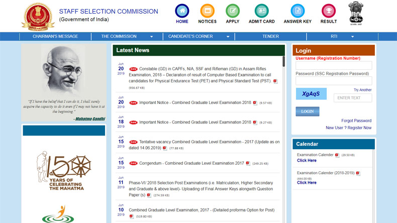 SSC GD Constable Result 2019 declared @ ssc nic in: PDF