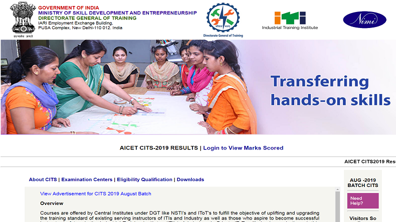 AICET CTIS result 2019, AICET CTIS 2019 result, AICET CTIS 2019, AICET CTIS official website, steps to check AICET CTIS result 2019, steps to check AICET CTIS 2019 result