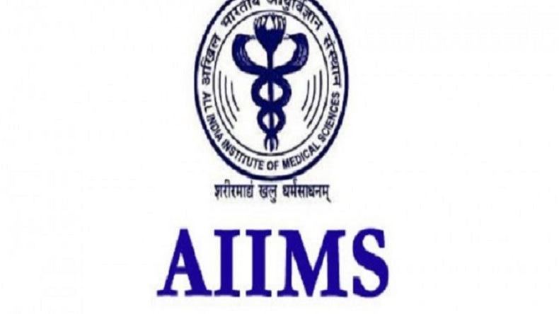 AIIMS MBBS 2019, AIIMS MBBS 2019 result 2019, AIIMS MBBS 2019 result, AIIMS MBBS 2019 counselling session, AIIMS MBBS 2019, aiimseams.org