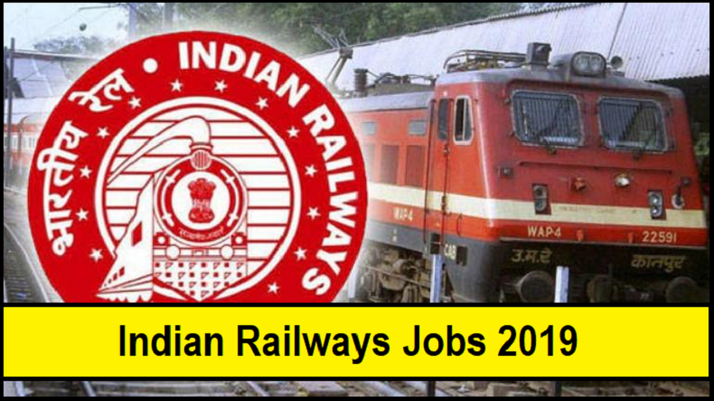 Railway Recruitment 2019, Indian Railway vacancies, Indian Railways jobs, icf.indianrailways.gov.in, RRB jobs 2019, RRC jobs 2019, RRB recruitment 2019
