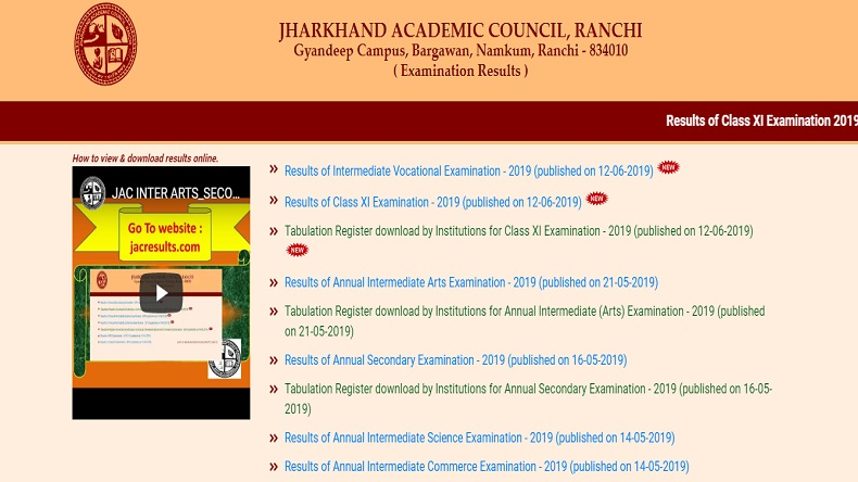 Jharkhand JAC class 11th Result 2019 out: Know how to download @ jac.nic.in