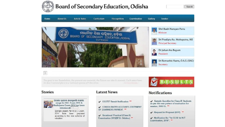 Odisha CHSE class 12 Arts, Commerce Results 2019: When and