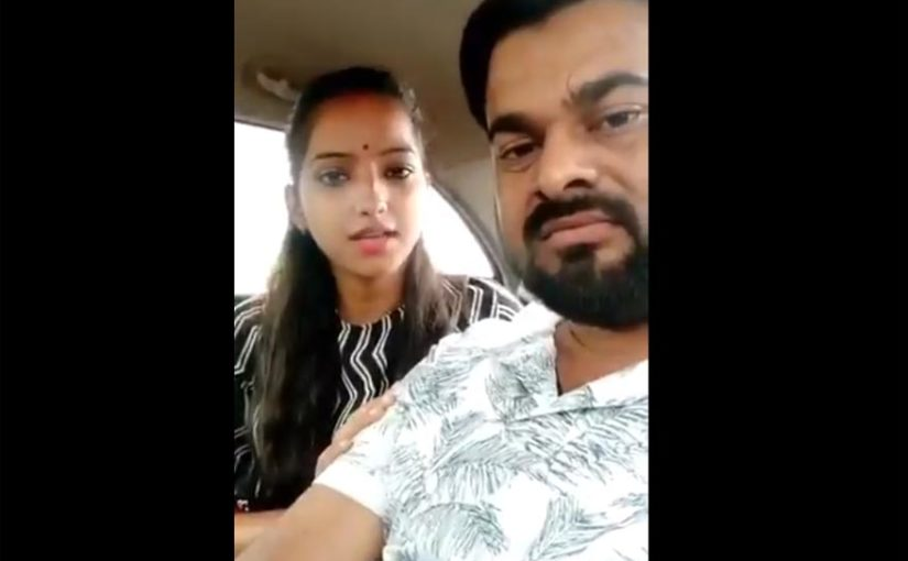 Uttar Pradesh BJP MLA's daughter fears honour killing for marrying Dalit youth, urges Dad to stay out of her marriage in video