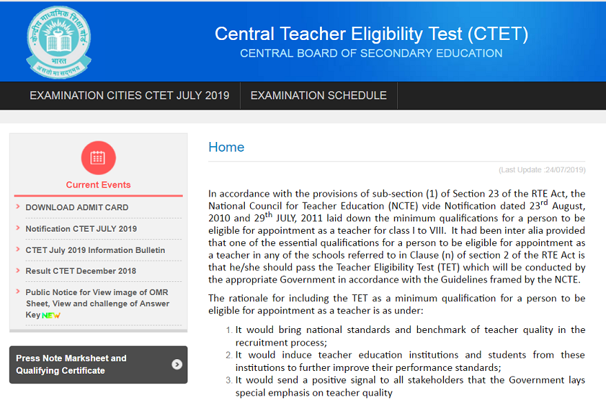 CBSE CTET Result 2019 to release in August - NewsX
