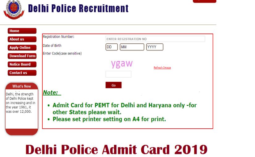 Delhi Police Admit Card 2019: MTS Trade Test hall ticket released @delhipolice.nic.in, steps to download
