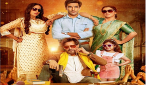Family of Thakurganj movie review: Jimmy Sheirgill, Mahie Gill starrer fails to tickle your funny bone