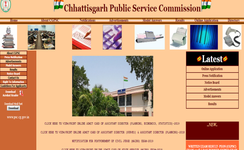 CGPSC Assistant Director Admit Card 2019 out: Check steps to download @ psc.cg.gov.in