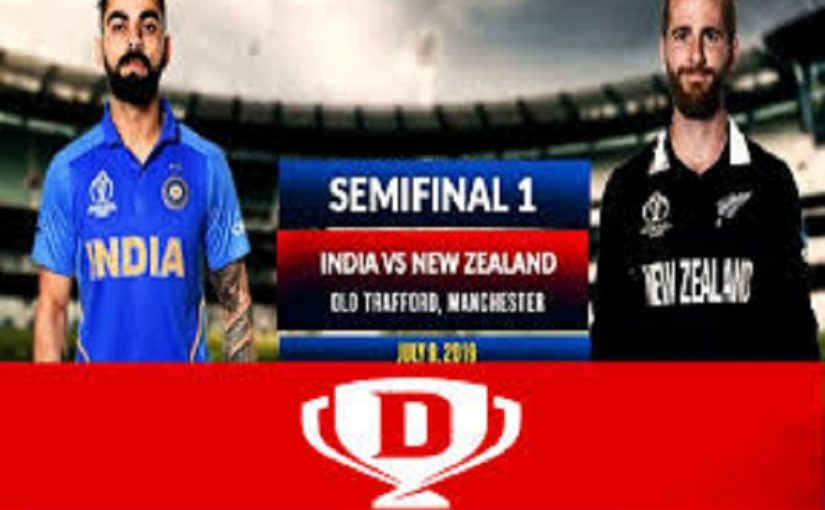 Manchester Old Trafford Weather Live Updates, rain forecast, India vs New Zealand World Cup semi-final 2019, June 10, reserve day