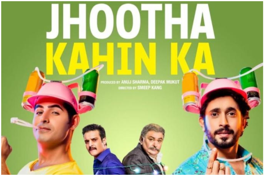 Jhootha Kahin Ka Movie Review, Jhootha Kahin Ka Movie Review Omkar Kapoor, Jhootha Kahin Ka Movie Review Sunny Singh, Jhootha Kahin Ka Movie Review Rishi Kapoor, Jhootha Kahin Ka Movie Review, Jimmy Sheirgill, Rishi Kapoor, Sunny Singh, Jimmy Sheirgill, Omkar Kapoor, Jhootha Kahin Ka Review