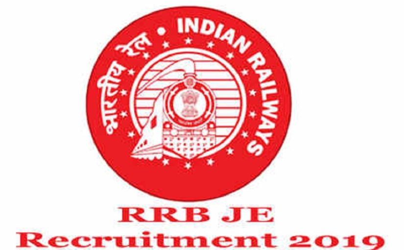 RRB JE Result 2019, RRB junior engineering result 2019, railway recruitment board 2019 JE, RRB JE final answer kesy released