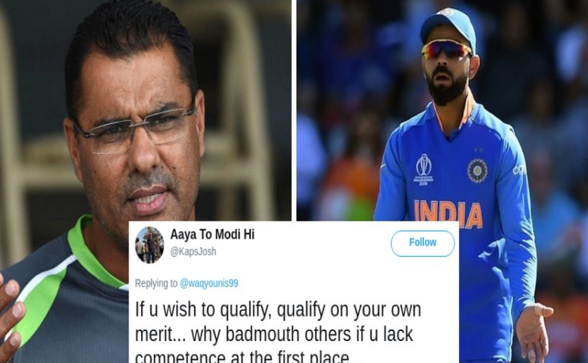 Pakistan, Waqar Younis trolled, Waqar Younis questions Indian cricketers' sportsmanship, Virat Kohli, Team India, IndvEng
