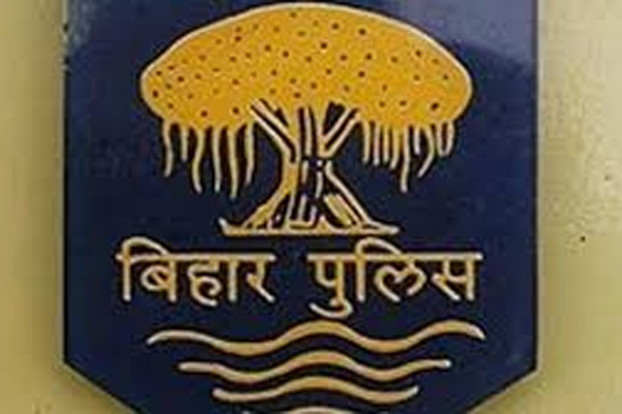 Bihar Police Excise SI Mains admit Card 2019 released @bpssc bih nic