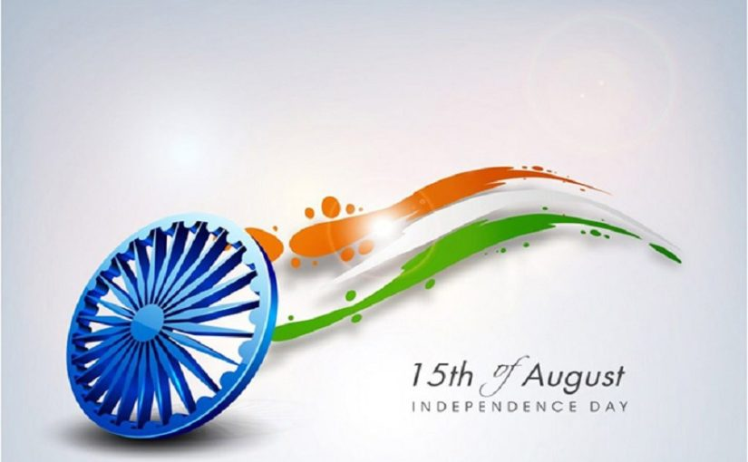 Happy Independence Day 2019 Wishes in Hindi: Best Messages, Quotes Images, SMS for Whatsapp & Facebook Status In Hindi for Friends and Family