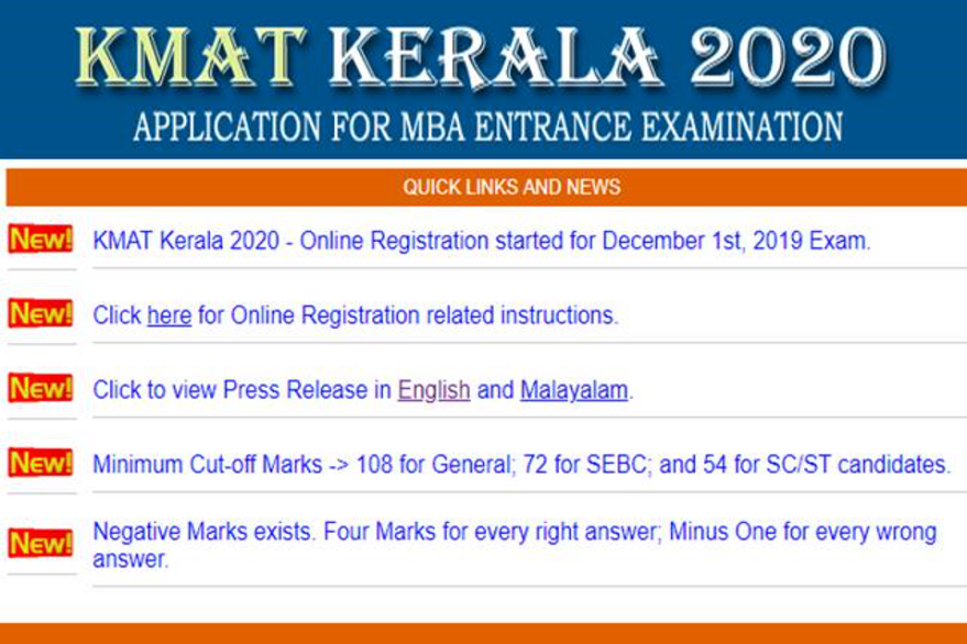 KMAT-2020-Registration Online Form Filling Jobs Kerala on out 1040x, english worksheet, out job application, out 7cr,