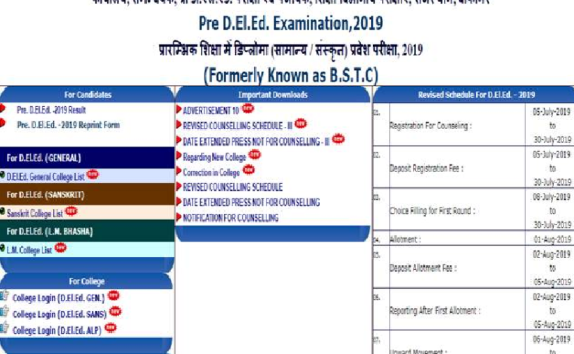 Rajasthan BSTC Allotment Result 2019 likely to be declared today @bstc2019.org