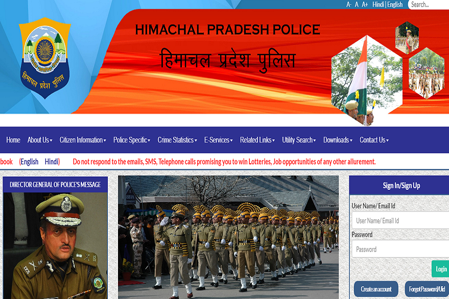 HP Police Recruitment 2019: Application invited for 92 constable posts, check details here