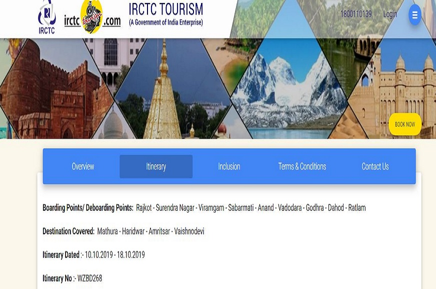irctc feature