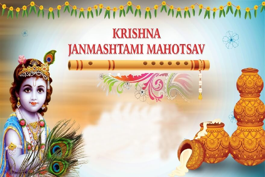 Happy Janmashtami 2019 Wishes, Quotes, Messages in Gujarati: GIF Images, HD Wallpapers, SMS, Greetings for Facebook & Whatsapp Status to Wish Happy Krishna Janmashtami 2019