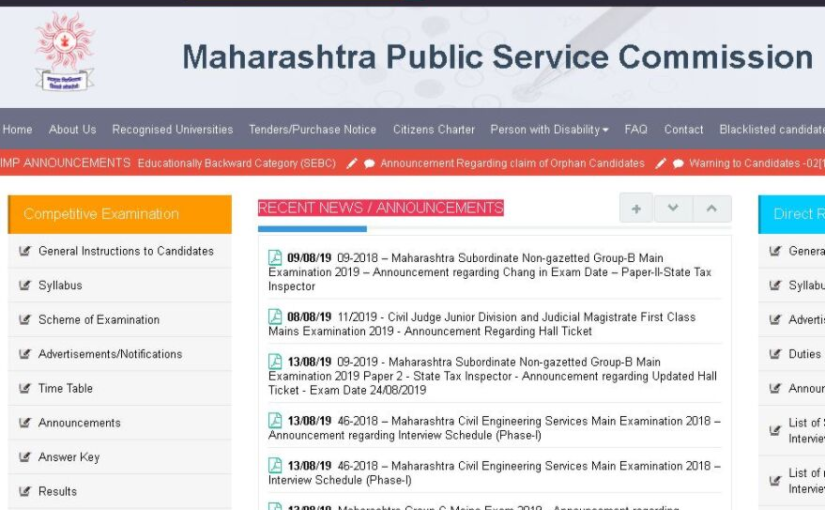 Maharashtra Public Service Commission releases subordinate service mains hall tickets for ASO and STI @mpsc.gov.in, check steps