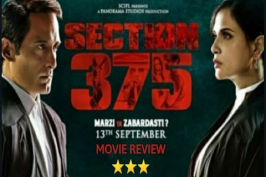 Section 375 Movie Review: Akshaye Khanna starrer is a well-researched courtroom drama