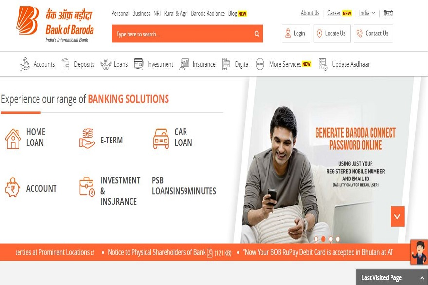 Bank of Baroda (BOB) Recruitment 2019