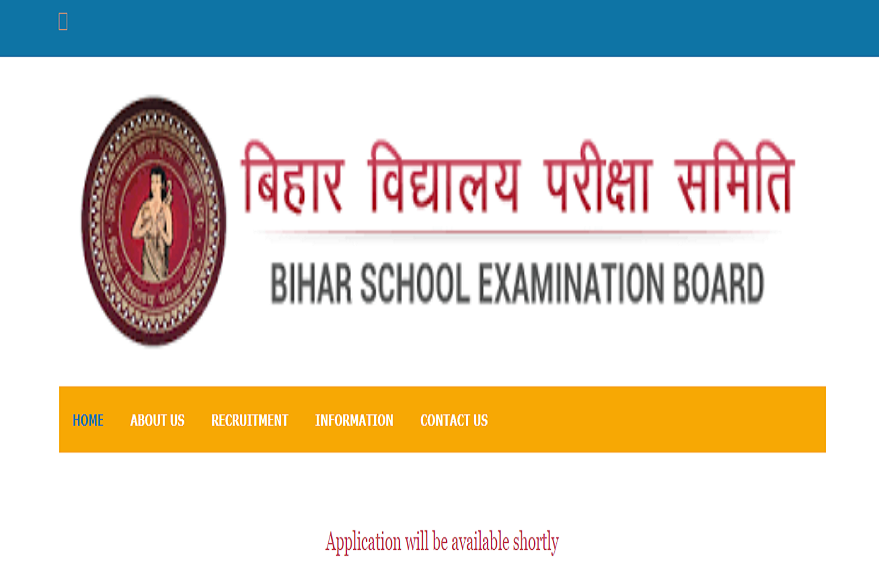 Bihar BSEB STET 2019 application begins: Know last date to apply, exam date and other details