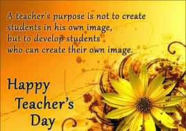 Happy Teacher's Day 2019 Wishes, SMS, Wallpapers, Messages, Facebook and Whatsapp Status: