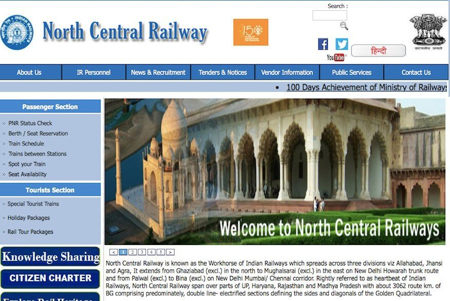 North Central Railway invites applications for Lecturer, Assistant Teacher, other posts