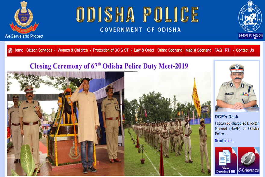 Odisha Police Recruitment 2019: Applications invited for 101 Gurkha Sepoy posts, check details