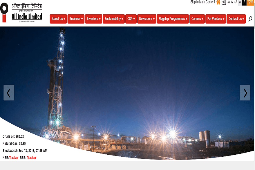 Oil India recruitment 2019: Applications invited for Grade B posts, know how to appy @ oil-india.com