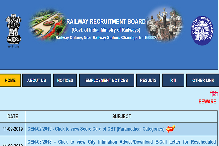 RRB JE admit cards 2019 out: Know important dates, exam pattern, steps to apply @ rrbcdg.gov.in