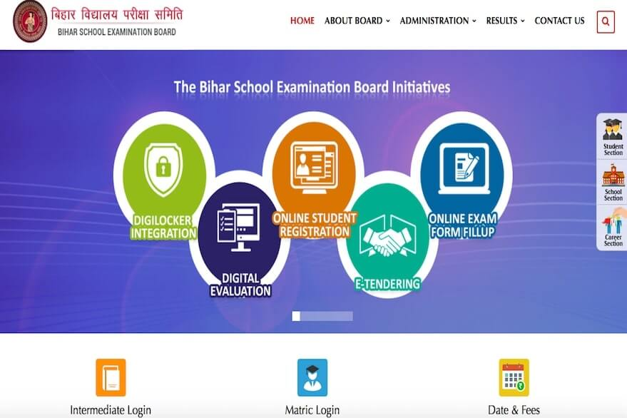 Bihar STET 2019: Online application submission starts, apply now