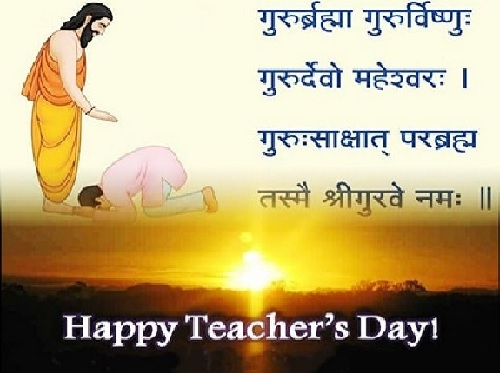 Happy Teacher's Day 2019 Wishes, Messages, Quotes In Hindi