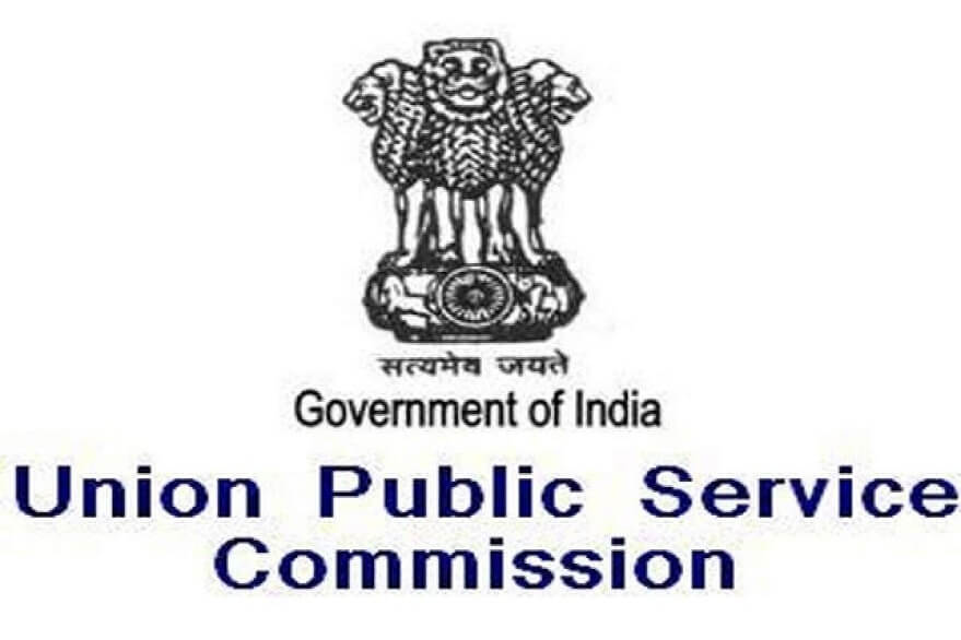 UPSC PCS 2020: Application released online, know eligibility criteria, exam date, more