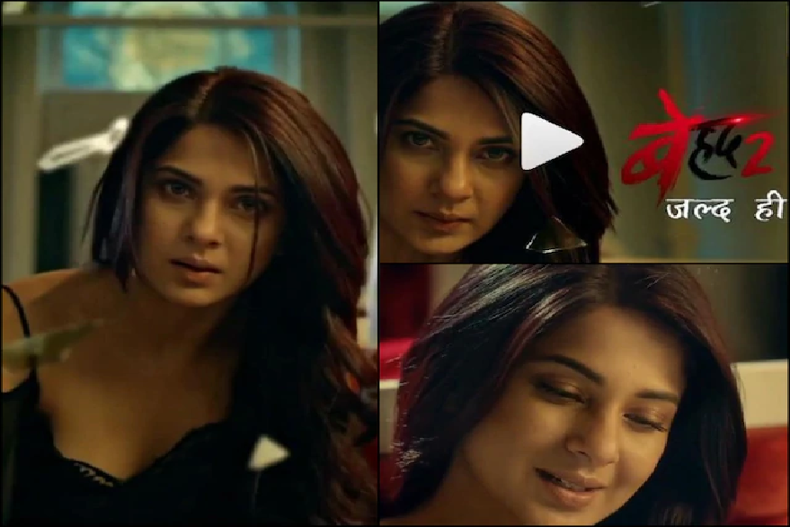 Beyhadh 2: Jennifer Winget shares first promo, fans showers love on social media for new vengeful Maya