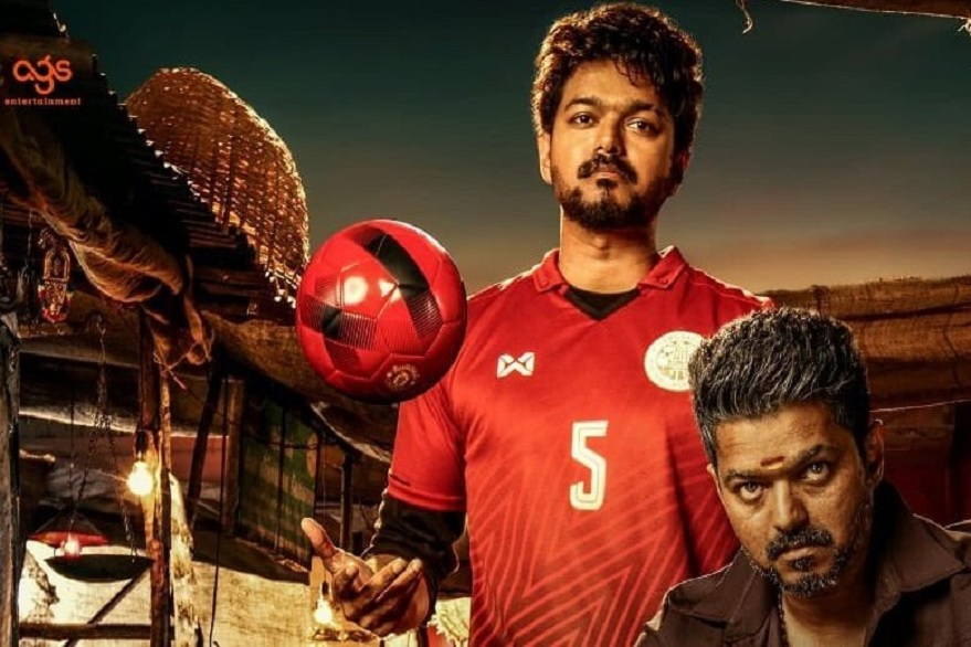 Bigil teaser release postponed: Are makers of Thalapathy Vijay starrer confused about the film?