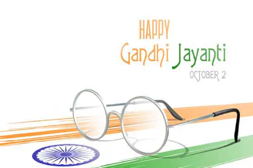 Gandhi Jayanti 2019 Wishes, Quotes, Messages In English