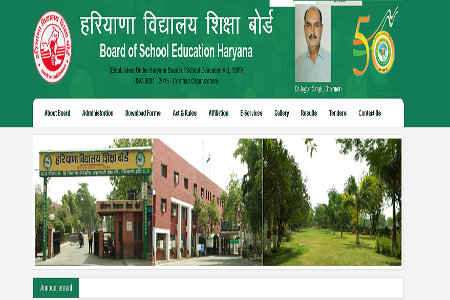 Haryana JBT Result 2019 announced at bseh.org.in. check steps to download